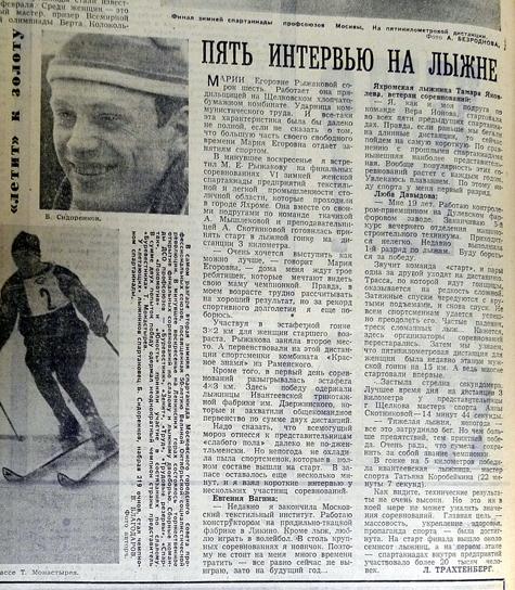 Леонид Трахтенберг