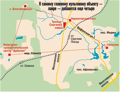инфографика: Иван Скрипалев