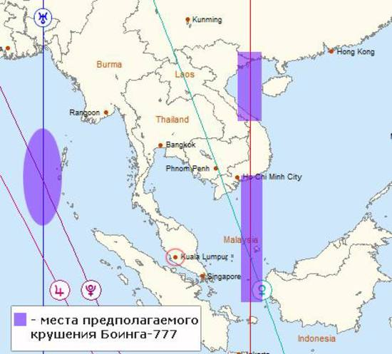 Боинг 777 Малайзия место крушения