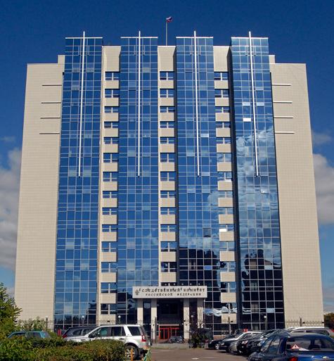 АТН Екатеринбург Википедия