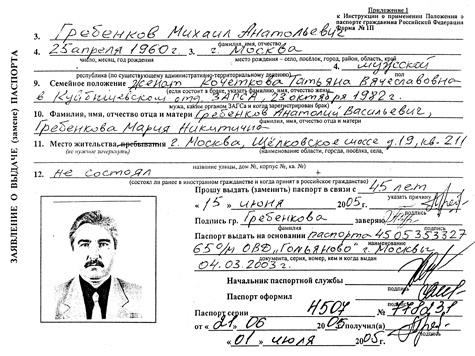 бланк паспорта готовности мкд 2014 2015 образец