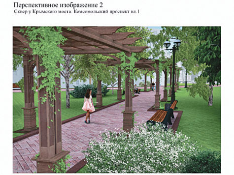 На Садовом уложат в скверах искусственные газоны???