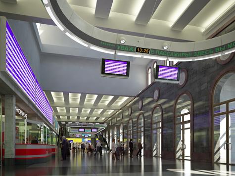 Павелецкий вокзал.
