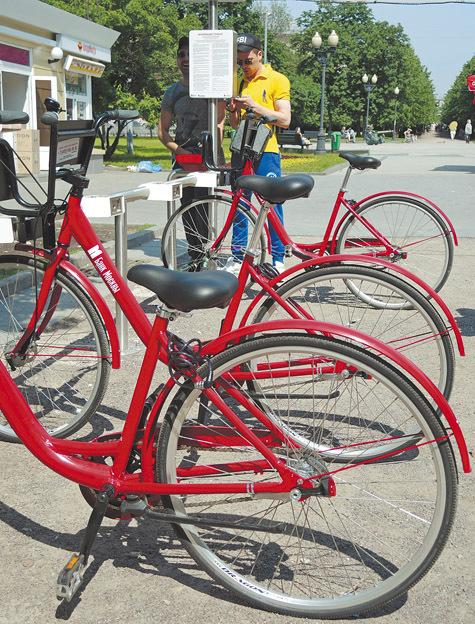 Сколько стоит в Москве собянинский велосипед?