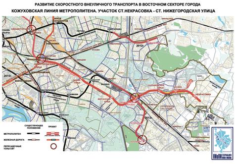 Кожуховская линия Московского