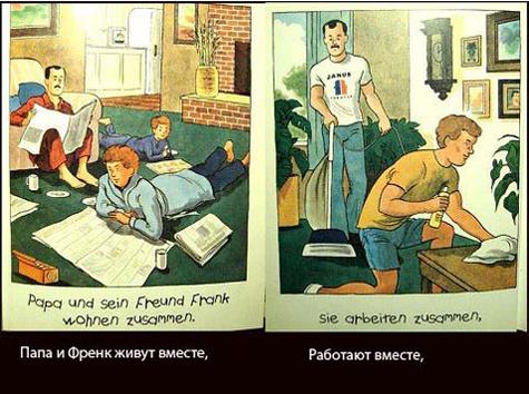 Автор комиксов о папуля фото 18-219