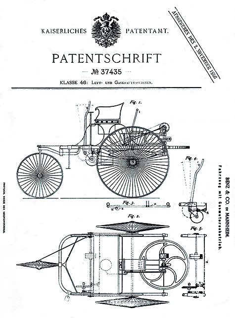 Патент на моторный экипаж Бенца, 1885г.