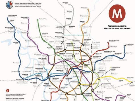 Партизанская схема метро учитывает реальное расстояние между станциями и предлагает транспортные решения.
