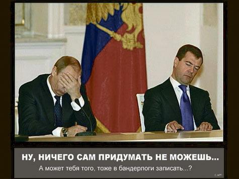 Слепаков россия женщина с хуем