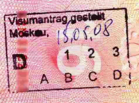 Как получить шенгенскую визу самостоятельно в Москве