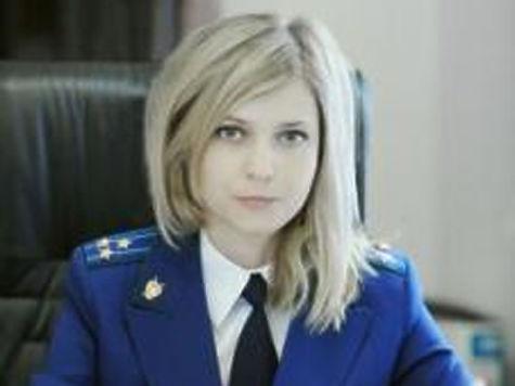 няша фото прокурор