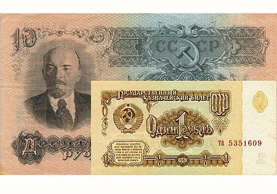 курс trst к доллару