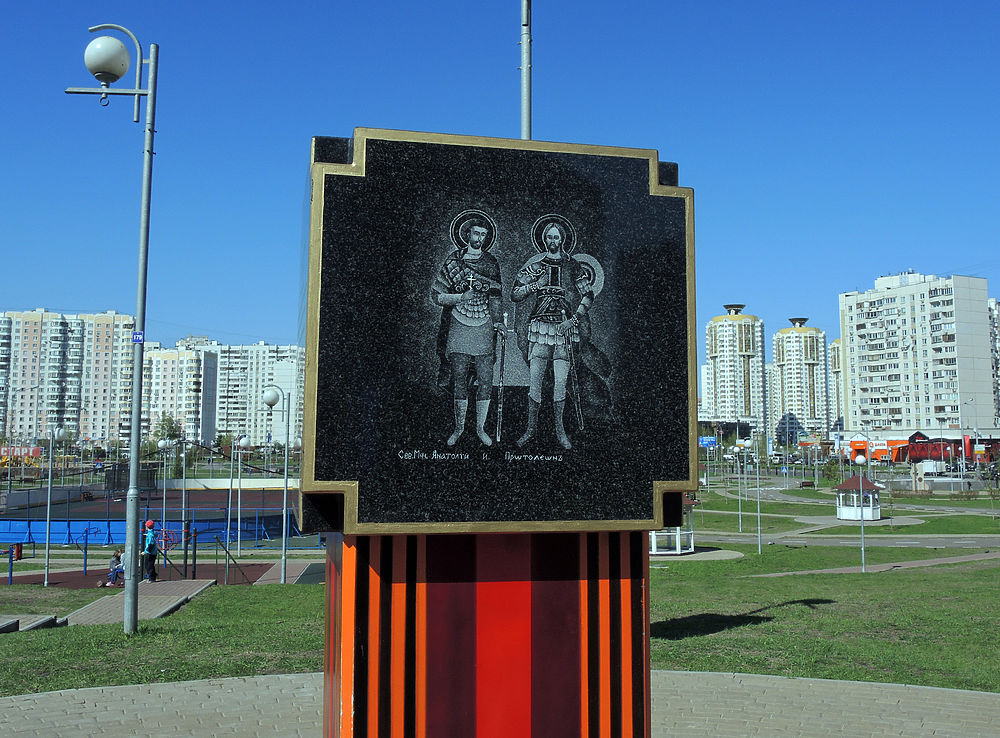 История Московского метрополитена — Википедия