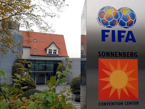Названы имена девяти арестованных функционеров ФИФА