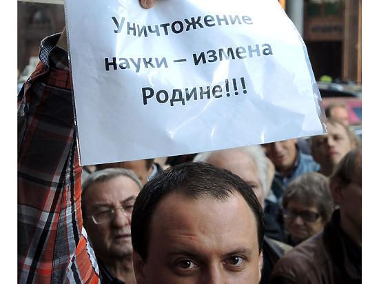 «Позор!» Лидеры российской науки подвергли ФАНО беспрецедентной обструкции