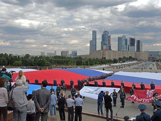 Что мы празднуем 12 июня: развал СССР или спасение России?