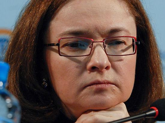 Набиуллина нащупала дно российской экономики