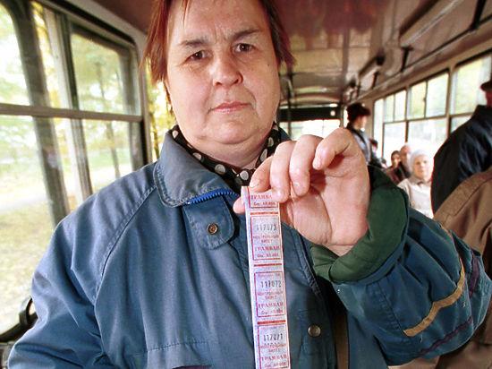 Метро москвы есть скидки пенсионерам