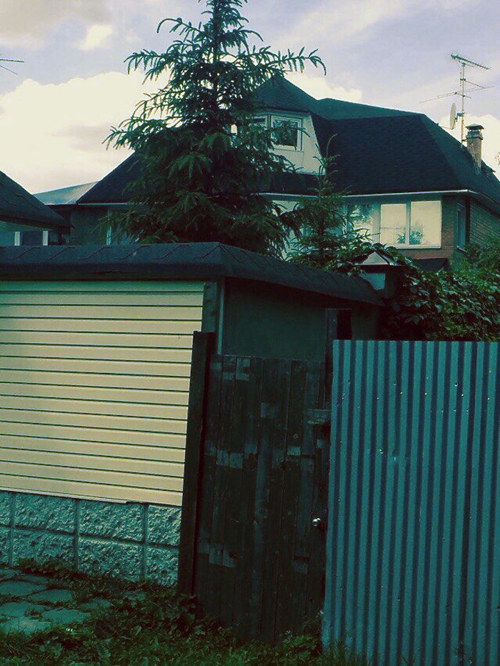 Фото дома отца фриске в балашихе