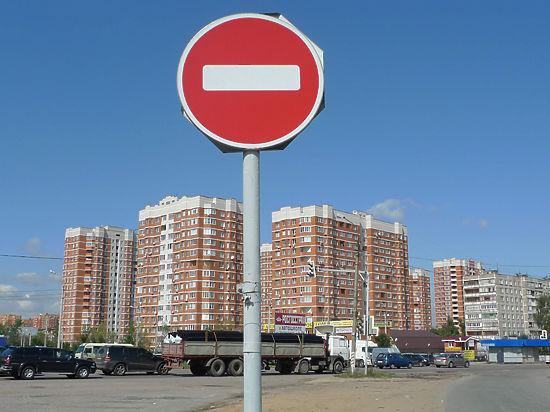 Правительство хочет ввести госмонополию на оценку недвижимости