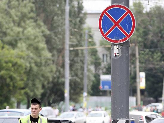 В Москве изменится схема