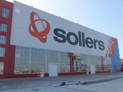 ОАО «Соллерс» будет выпускать спецверсии на базе Transit Российская...