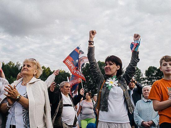 где познакомиться с геем в москве