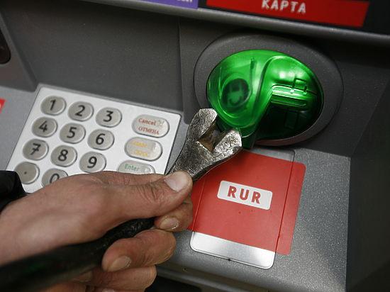 Як пограбуваті банкомат