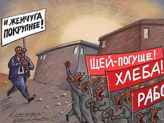 Минное поле России: состояние страны - почти приговор