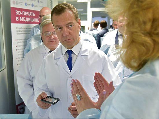 Медведев признал, что проблемы с бюджетом есть у всех регионов