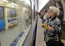 Подмосковным малоимущим пенсионерам могут оставить льготы на проезд