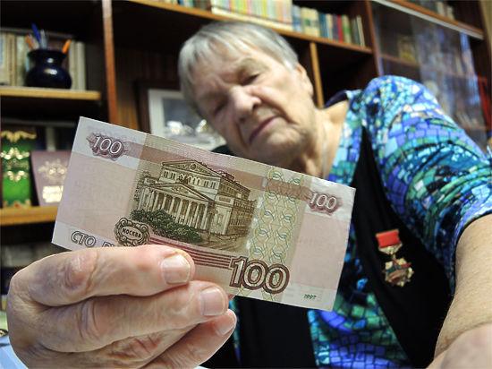 Как будет слово пенсионер в женском роде