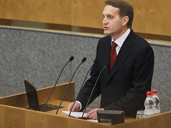 Нарышкин намекнул на возможность военного трибунала против США
