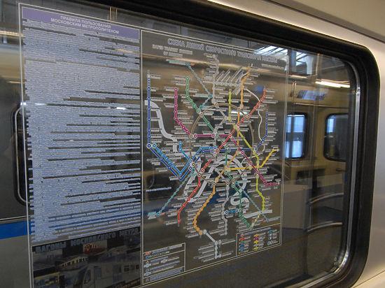 Заменить схему метро решили