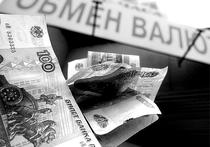 Путин, посовещавшись с правительством, убедился, что рубль спасать не будут