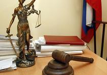 Глава управы района Марфино получил 10 лет тюрьмы за «откаты»