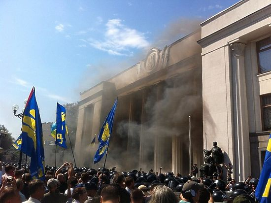 Взрыв в Киеве у Верховной Рады Украины устроили провокаторы