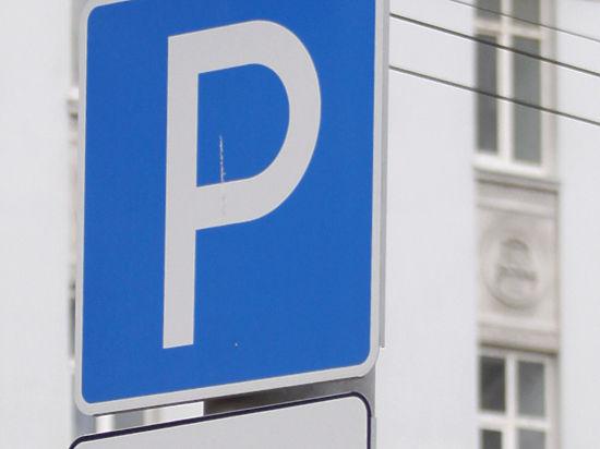 Оформление парковочных разрешений - parking spb ru