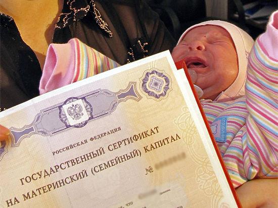 Материнский капитал с 2016 года повысят на 22 000 рублей ...