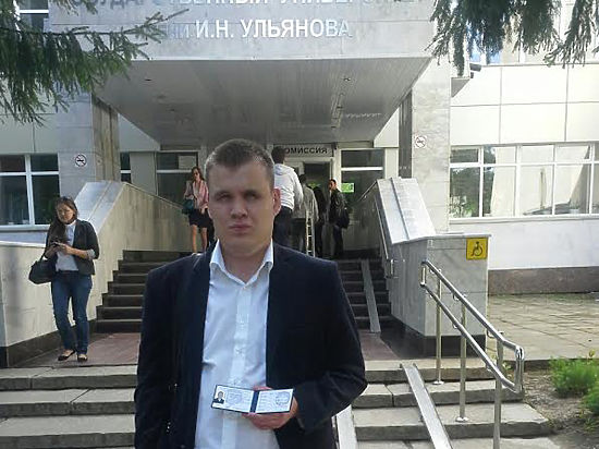 Слепоглухой юноша поступил в университет, сдав ЕГЭ на общих основаниях