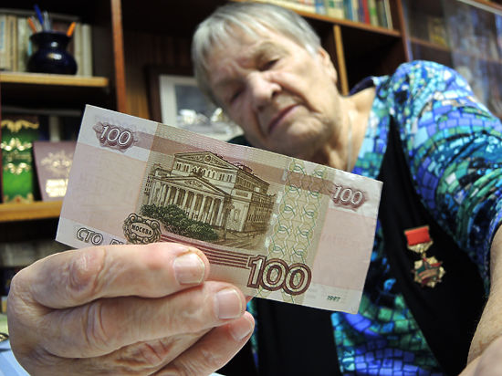 От уплаты налога на имущество освобождены пенсионеры