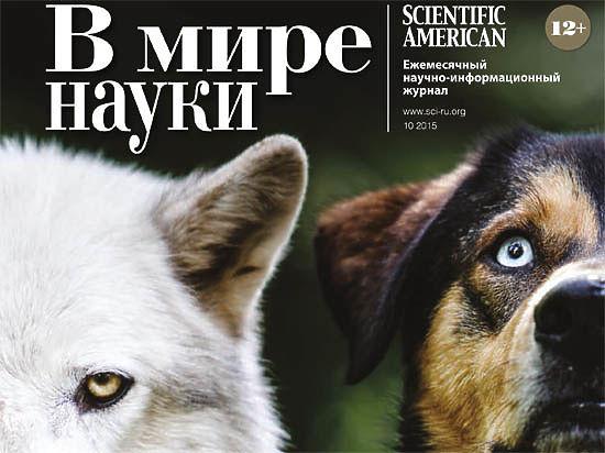 Научный журнал под редакцией президента РАН Фортова признали лучшим в России