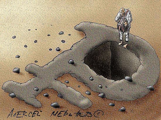 Где дно у рубля