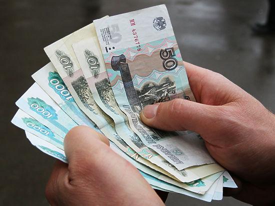 кто может дать деньги в долг