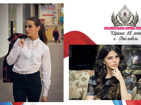 Работа девушке моделью рославль греция работа для девушек