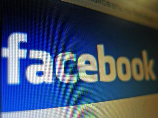 Европейский суд принял беспрецедентное решение по Facebook приватность пользователей нарушена