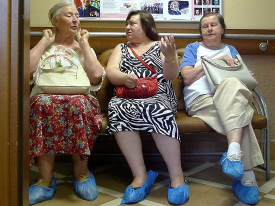 Вакансии для молодых пенсионеров краснодар