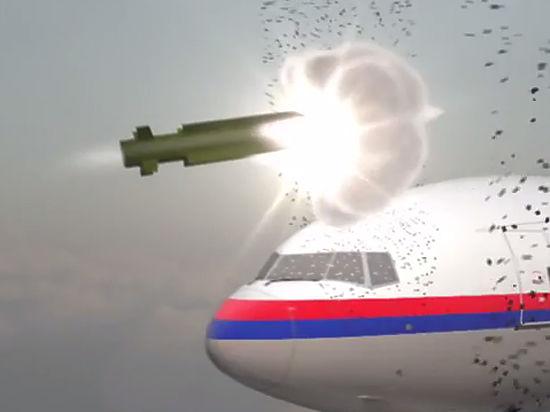 Доклад Нидерландов о MH17: «Боинг» сбил «Бук» неизвестно откуда