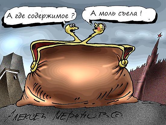 Антиконституционный бюджет-2016