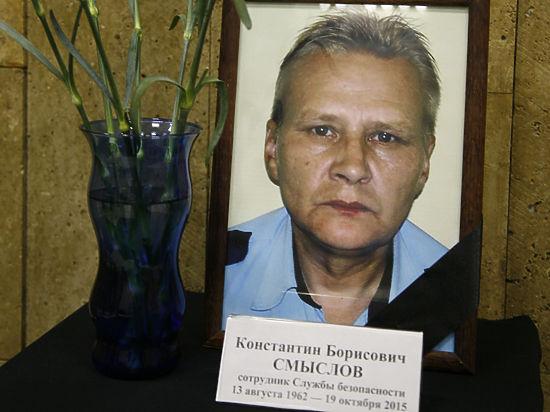 Красногорский стрелок Георгадзе убил сотрудника